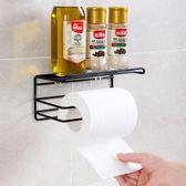 置物架 - 鐵藝壁掛式紙巾收納架創意衛生間放卷紙架浴室墻上置物架【韓衣舍】
