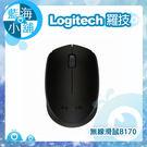 Logitech 羅技 無線滑鼠B170