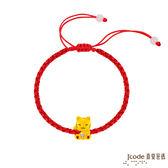 J'code真愛密碼 包賺招財貓黃金編織繩手鍊-立體硬金款