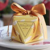 喜糖盒子創意結婚浪漫韓式鑚石形結婚禮物盒婚慶糖果個性喜糖禮盒