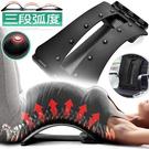 背靠腰椎磁石拉背器.瑜珈拉筋板.脊椎伸展...
