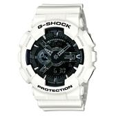 【CASIO】 G-SHOCK 超人氣冷冽強悍個性錶-白X黑面(GA-110GW-7A)