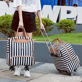 拉桿包旅行包女大容量手提韓版短途旅游行李袋可愛輕便網紅行旅包 NMS生活樂事館