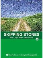 二手書博民逛書店《大一英文選(SKIPPING STONES)(附語音光碟片)》