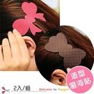 造型瀏海貼 洗臉 化妝 黏髮 髮飾用品