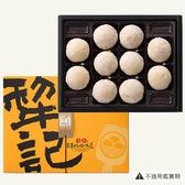 犁記香芋酥(奶素)-10入