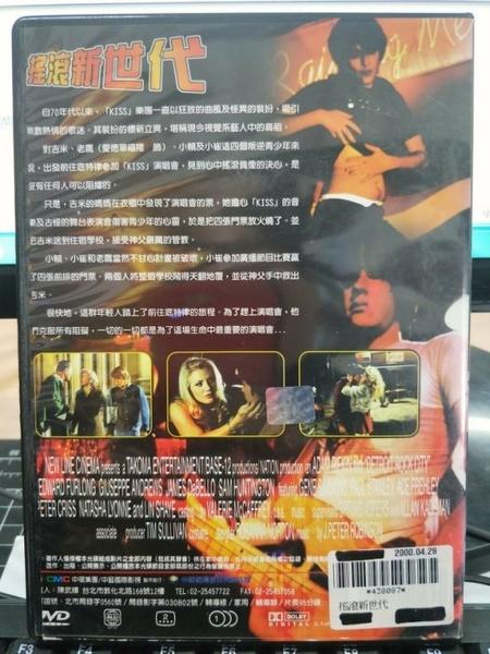 挖寶二手片-Z24-010-正版DVD-電影【搖滾新世代】-愛德華福隆 林莎耶 娜塔莎里昂(直購價)