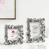 創意相框 奇居良品 復古法式歐式婚紗照掛墻相框擺台畫框裝飾 復古葉子相框 童趣屋