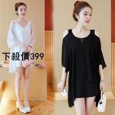 大碼雪紡洋裝 女裝寬鬆假兩件中長款短袖T恤秋季新款大碼百搭款 JA6596『科炫3C』