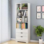 簡易書架簡約現代置物架落地桌上櫃子學生創意格子櫃自由組合書櫃WY
