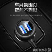 行車記錄儀電源線 雙usb接口車載連接線插頭導航點煙器車充充電器 moon衣櫥