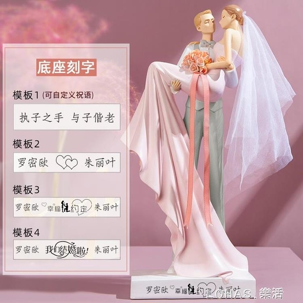 創意客廳擺件家居裝飾品高檔實用送閨蜜新人女生刻字新婚結婚禮物 樂活生活館
