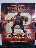 影音專賣店-Q29-085-正版BD【3D舞力對決2】-附外紙盒