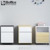 辦公室邊櫃文件櫃矮櫃子 簡約現代儲物櫃打印機放置櫃小櫃子帶鎖YTL【快速出貨】