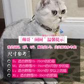 波迪寵物項圈貓咪項圈日本和風貓圈脖圈貓繩子項錬貓鈴鐺項圈『摩登大道』