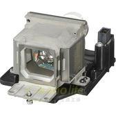 SONY原廠投影機燈泡LMP-E212 / 適用機型VPL-EX245、VPL-EX275、VPL-EW245