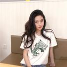 "ZUCA""S - 刺繡恐龍百搭港味小清新短袖T恤 - T-5916"
