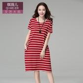 韓版針織大尺碼女裝胖mm條紋中長款顯瘦棉上衣連身裙女夏短袖長裙子