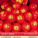 裝飾氣球 新年快樂氣球裝飾2021店鋪牛年場景布置用品兒童卡通汽球立柱【快速出貨八折搶購】
