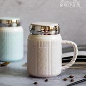 咖啡杯 創意浮雕陶瓷杯 韓式情侶馬克杯水杯早餐咖啡杯隨手杯帶蓋 麥琪精品屋