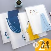 A4文件夾資料冊收納插頁袋試卷整理透明夾子【君來佳選】