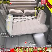 車載充氣床汽車大人兒童床墊suv轎車后座睡墊車內用品后排旅行床LX爾碩數位