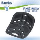 BackJoy健康美姿美臀坐墊Traction升級版─灰色