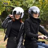 電動摩托車頭盔男秋夏季機車電瓶車半覆式半盔女四季防曬安全帽子