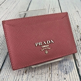 BRAND楓月 PRADA 粉色 皮革 防刮皮 十字紋 LOGO字母 卡夾 信用卡夾 多卡收納