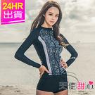 二件式泳裝 黑M~XL 雜訊風印花 長袖...