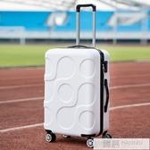 20寸登機行李箱男女24寸萬向輪拉桿箱皮箱韓版大容量旅行密碼箱子 韓慕精品 YTL