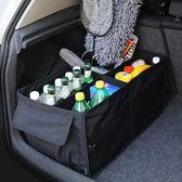 車載收納袋 汽車用收納箱後備箱置物整理箱車載儲物箱雜物收納袋折疊大號用品【八折柜惠】