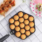 章魚烤盤  章魚小丸子鍋家用章魚燒烤盤工具做章魚櫻桃小丸子機鵪鶉蛋  歐韓流行館