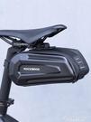 自行車硬殼尾包大容量後鞍座包公路山地車座管包騎行配件 黛尼時尚精品