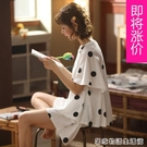 睡衣女夏季純棉短袖薄款韓版ins全棉可愛甜美學生家居服兩件套裝