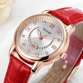 女錶手錶女時尚潮流韓版女士休閒學生女錶真皮帶石英錶女防水 全館免運