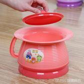 兒童尿盆便盂 寶寶馬桶坐便器嬰兒便盆 簡易小孩馬桶把尿盆帶手柄   igo  琉璃美衣