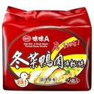 味味A冬菜鴨肉湯冬粉袋麵60g x4包【愛買】