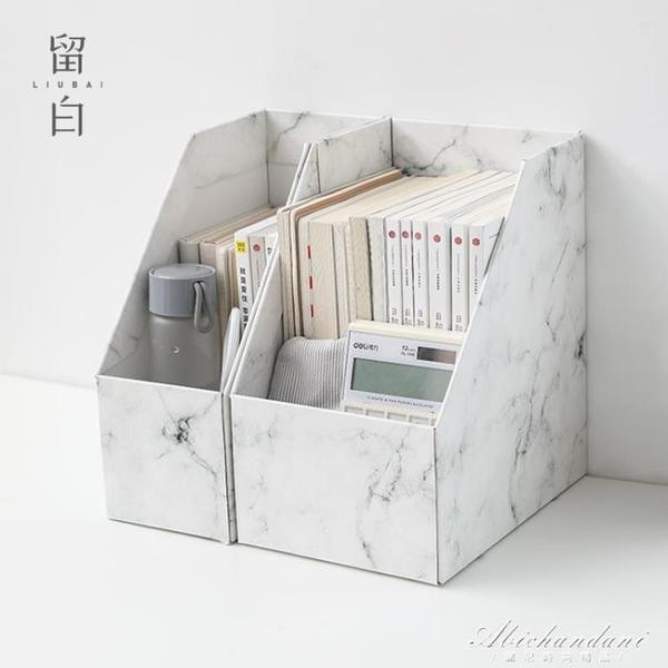 ins北歐風大理石文件框紙質收納盒寢室桌面整理盒學生書桌書立架 黛尼時尚精品