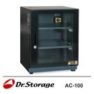 Dr.Storage 66公升極省電防潮箱 AC-100 不含安裝一樓簽收