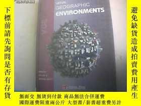 二手書博民逛書店罕見虛擬地理環境(英文版)《書名如圖》Y24886 edited