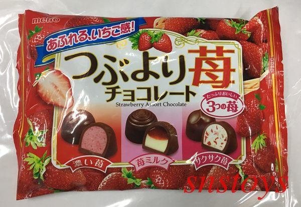 sns 古早味 進口食品 巧克力 meito 綜合草莓巧克力 草莓巧克力 163公克(冬期限定)