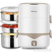 榮事達電熱飯盒可插電加熱保溫蒸飯神器帶熱飯菜上班族辦公室煮飯 科炫數位