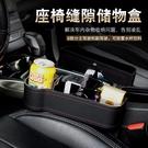 汽車置物盒車載座椅縫隙塞儲物盒車內用品多...