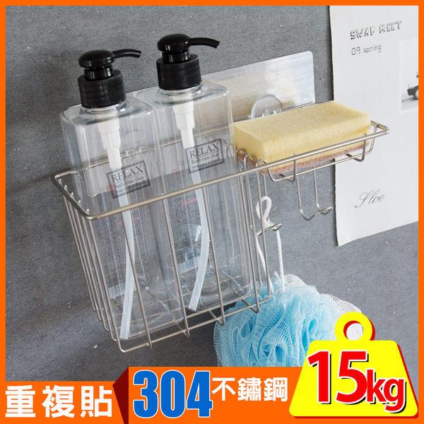 無痕貼 置物架【C0091】peachylife金屬面304不鏽鋼沐浴乳肥皂架 MIT台灣製 完美主義