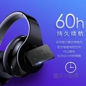 耳機頭戴式藍芽無線重低音運動跑步手機音樂插卡電腦耳麥 ATF 魔法鞋櫃