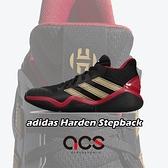 adidas 籃球鞋 Harden Stepback 黑 紅 男鞋 運動鞋 Jame Harden 【ACS】 EH1943