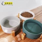 陶瓷貓碗寵物貓食盆飯盆木架貓糧碗狗盆狗碗單碗【時尚大衣櫥】