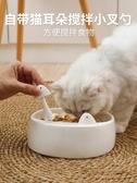 貓碗創意寵物貓咪用品貓耳朵叉勺扁臉貓食盆貓糧盆狗飲水斜口飯碗(快出)