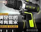 手電鑽 德國25V鋰電鑽充電式手鑽小手槍鑽電鑽多功能家用電動螺絲刀電轉